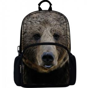 Рюкзак Animals Grizzly цена от 2 600 руб